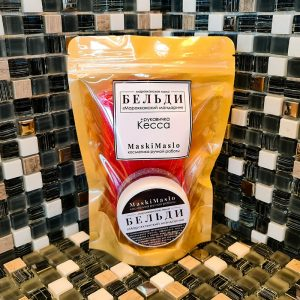 Марокканское мыло Бельди «Марокканский мандарин» (50гр.) + рукавичка Кесса
