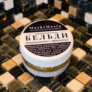 Марокканское мыло Бельди с эвкалиптом и аргановым маслом (50гр.) + рукавичка