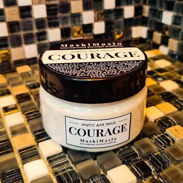 Мусс для тела «Courage»